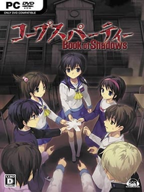 Corpse Party: Book Of Shadows Free Download (v20190223)